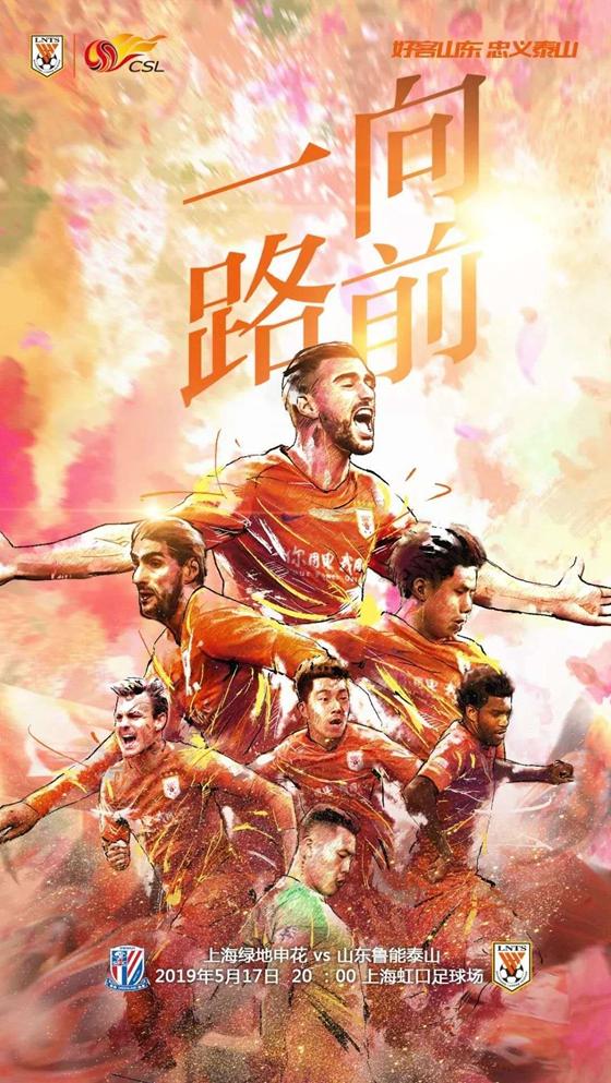 WeChat Image_20190516182132.jpg