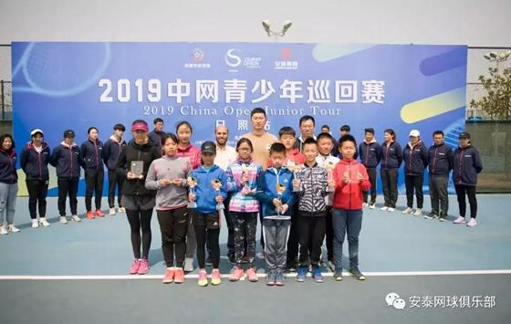 第二届全国青少年运动会网球预选赛即将在日照拉开战幕