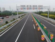 济青高速预计7月份全线通车 这些收费站施工封闭