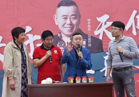 仗义!潘长江费县快手直播助农,48.7万全捐了