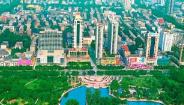 """淄博33家市直属事业单位启动""""十定""""规定制定工作 非业务科室不超内设机构20%"""