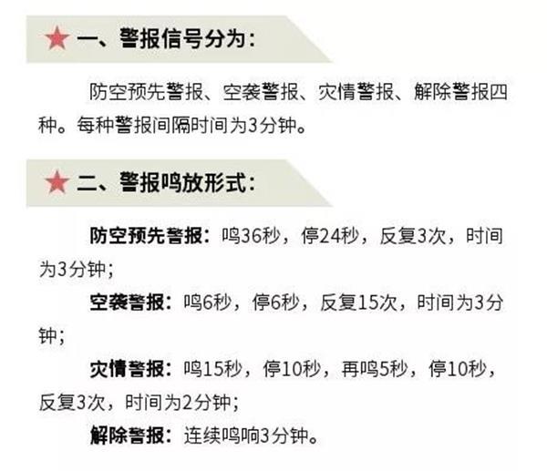 微信�D片_20190520095228_看�D王.jpg