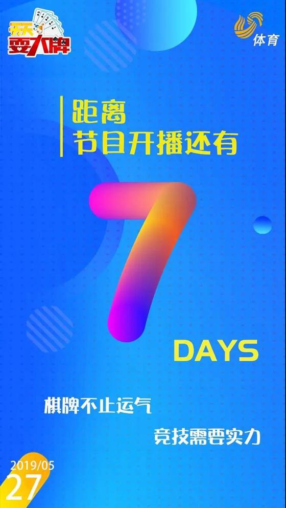 WeChat Image_20190520153653.jpg