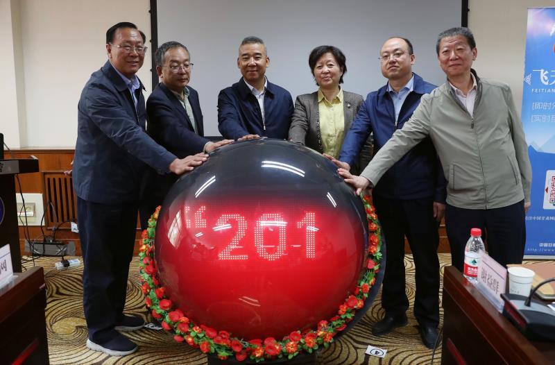 30余家主流网媒记者聚焦甘肃高等教育 2019甘肃高校行正式开启