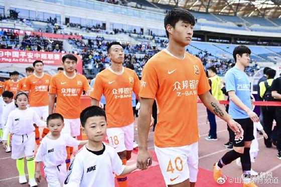 U20国青公布大名单 鲁能青训出品两将入选