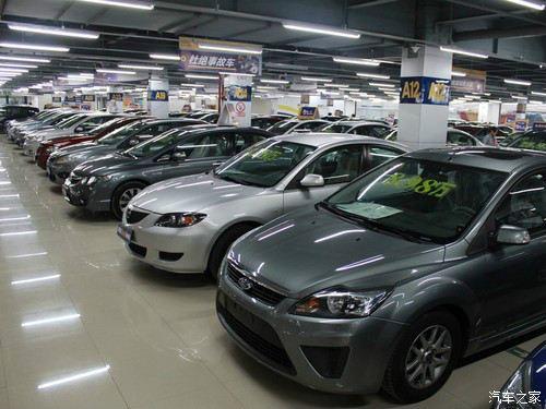 保险过期异地牌 淄博市民买二手车遭遇波折