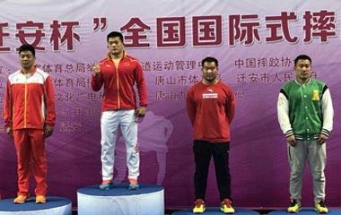 全国国际式摔跤锦标赛山东男队收获两金