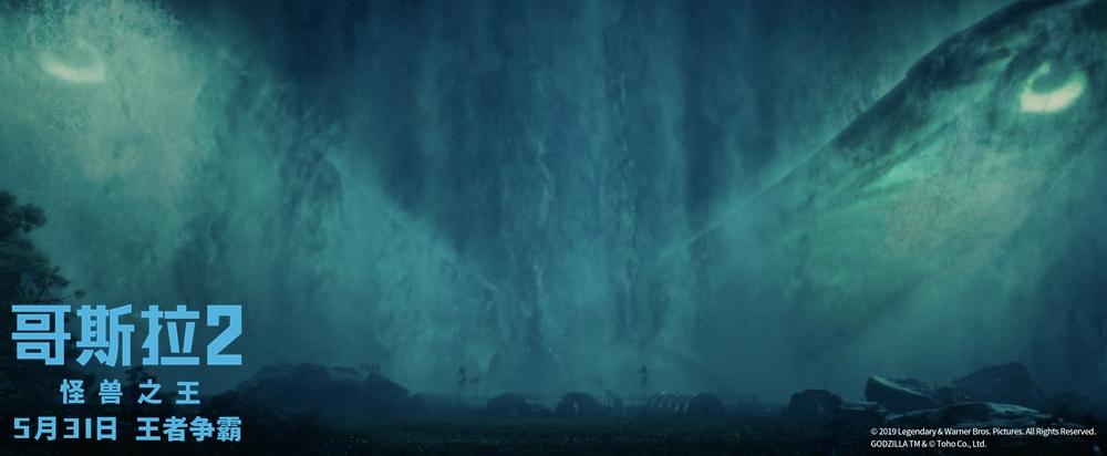 巨兽摩斯拉即将振翅