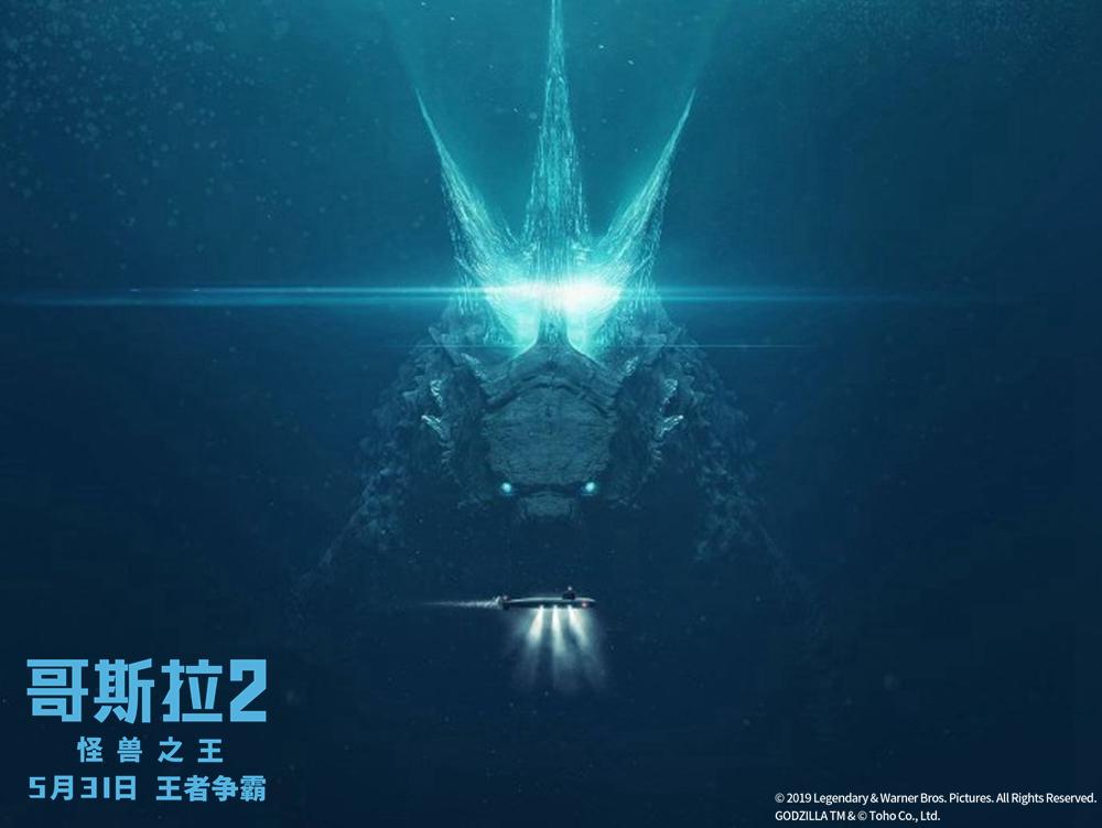 """顶级视效!《哥斯拉2:怪兽之王》六大看点解锁""""最佳怪兽片"""""""