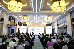 推进文旅深度融合 首届中国文化旅游峰会(2019青岛)在崂山举行