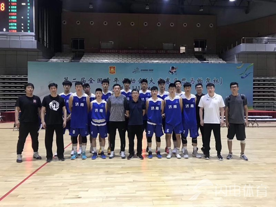 二青会男篮预赛济南体校7战全胜晋级 场均净胜超60分