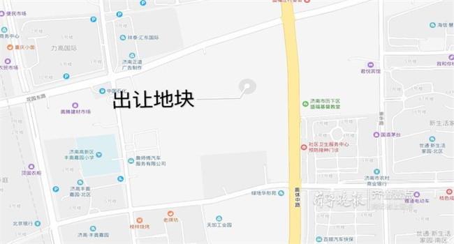 济南又推2宗地 历下区核心区域出让128亩