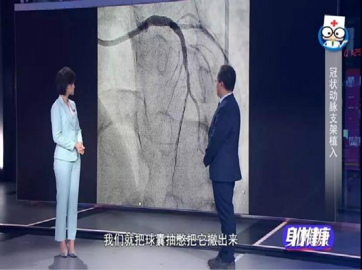 心脏搭桥还是支架?冠心病患者到底该怎么选?