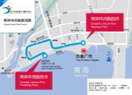2019仙境海岸•海阳马拉松赛事海岸休闲跑路线图公布