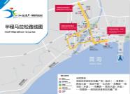2019仙境海岸•海阳马拉松赛事半程路线图公布