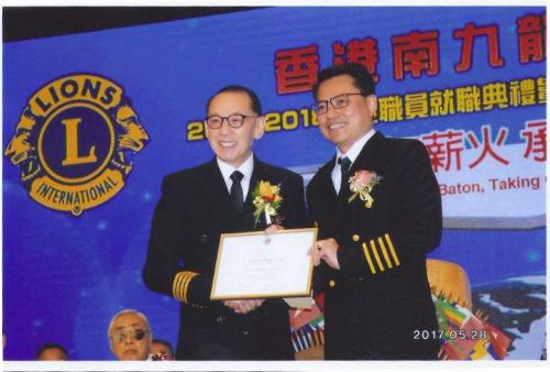 杨受成出席香港南九龙狮子会就职典礼暨慈善餐舞会