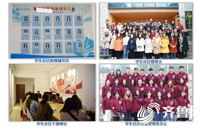 学生社区党员组织  长江师范学院供图