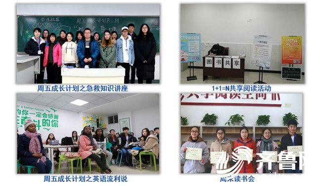 学生社区精品活动 长江师范学院供图