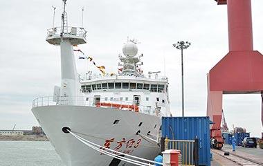 中国造!全球最大静音船东方红3号今交付中国海洋大学