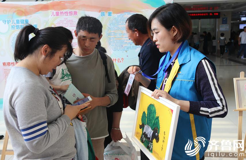 奉献爱心传递希望!青岛妇儿医院举办绘画和手工作品义卖活动