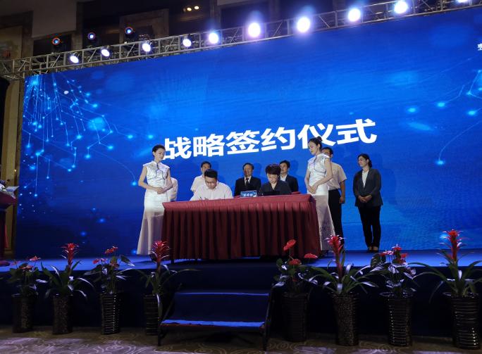 青岛胶州产业供应链平台正式成立