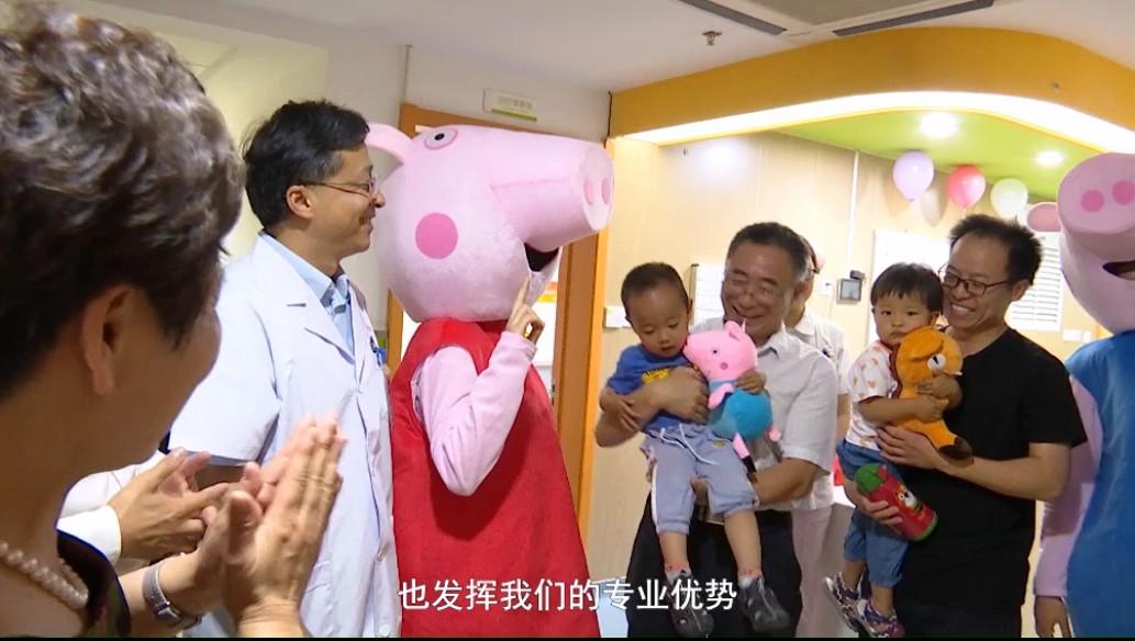 山东大学第二医院儿童医学中心举办儿童节公益活动