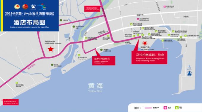 海阳市星级酒店高清布局图