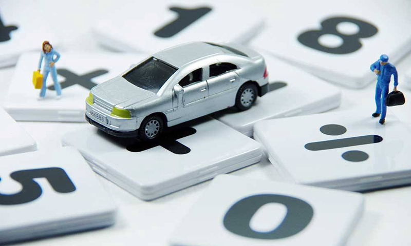 车辆购置税法7月1日起施行 购车按实付价计税