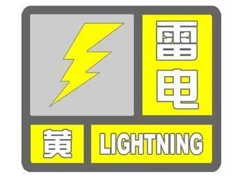 雷电.jpg