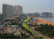 2019卡尔美·仙境海岸海阳马拉松参赛物资领取公告