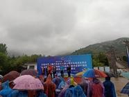 日照市第六届运动会大众登山活动在驻龙山风景区举行