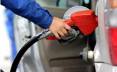 11日成品油价将下调或刷新年内最大跌幅