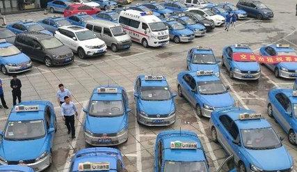 聊城城区1416辆出租车全部参加爱心助考