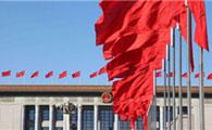 以理论水平的提高增强建设中国特色社会主义的本领
