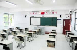 聊城建成省级人事考试标准化考点及市级人事考试指挥平台