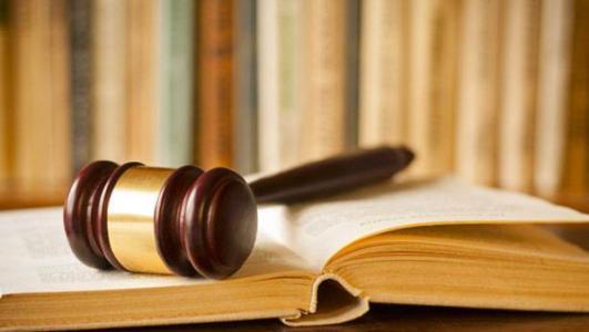 淄博检察机关公布一批案件信息 一单位涉嫌骗取贷款被公诉
