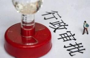 聊城首张自行打印出口货物原产地证书生效