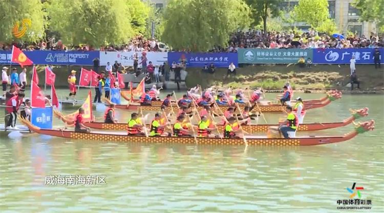 山东台体育频道播出报道威海南海新区第五届龙舟邀请赛