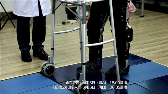 《五洲四海山东人》明东宣传片35秒(高清)_20190614133556.jpg