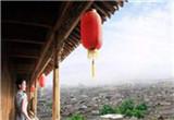 全国133座国家历史文化名城迎来中年大考
