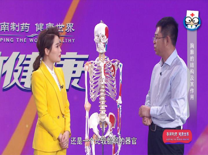 真相在这里!伤筋动骨100天,肋骨骨折可以自愈吗?