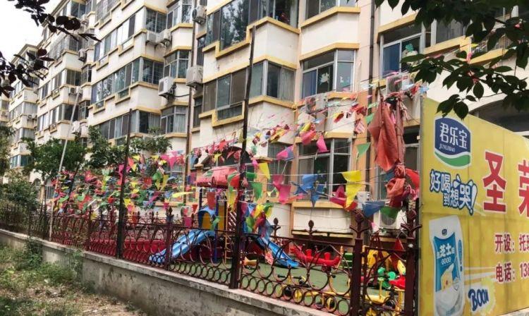 http://www.weixinrensheng.com/jiaoyu/343052.html