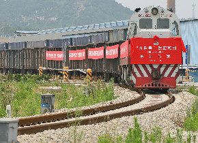 山东首列开往东南亚方向国际班列在烟台首发