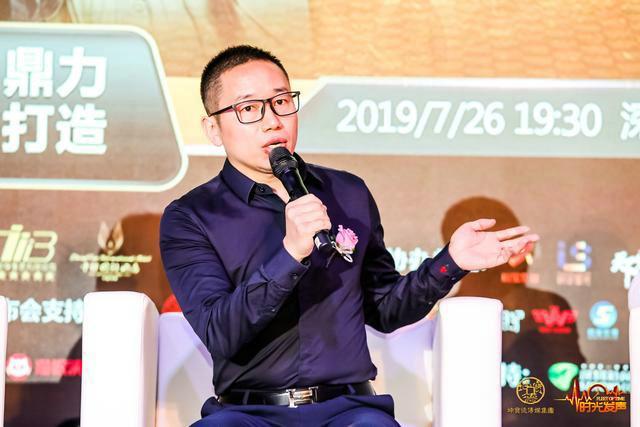 《为爱前行·共爱无限》世界巡回演唱会深圳站新闻发布会圆满结束