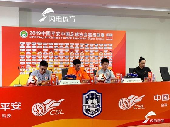 李霄鹏:球队多名主力未到天津 德尔加多明天可以踢比赛