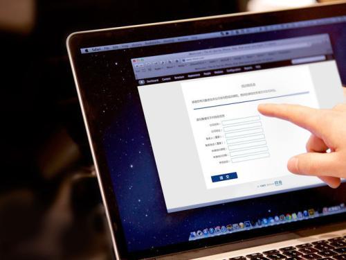 淄博市民网上填了信息钱没了 10万元一夜失踪