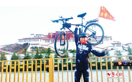 淄博小伙骑着单车去西藏 过程艰苦 风景太美