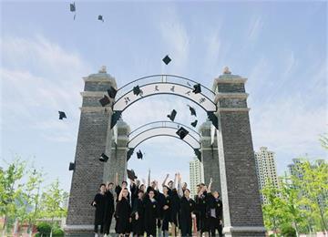 北交大威海校区举办首届毕业生典礼