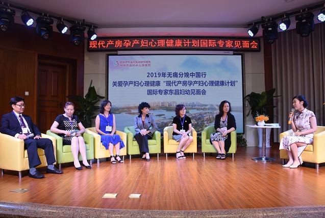 聊城市东昌府区妇幼保健院启动现代产房孕产妇心理健康计划