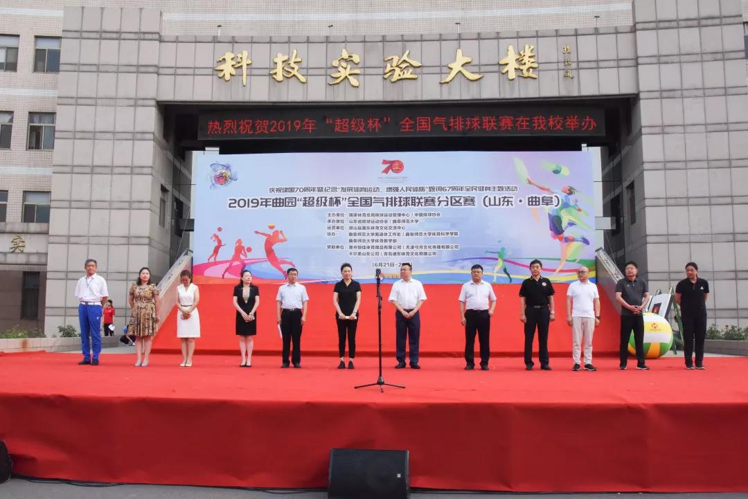 WeChat Image_20190624172919